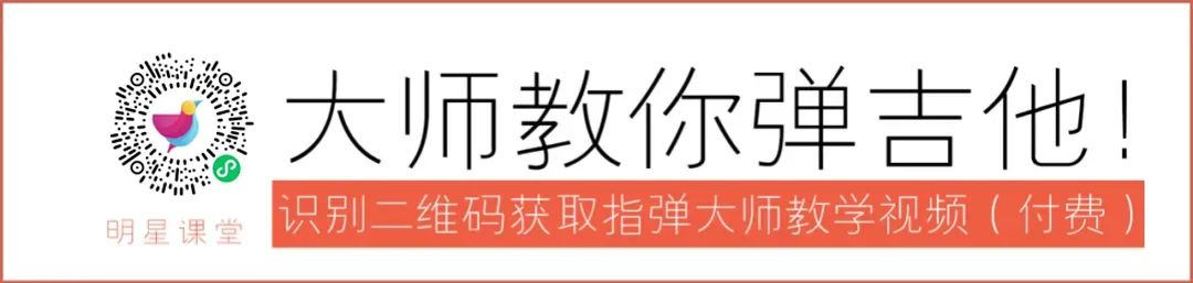 吉他学院075|电影《你好李焕英》主题曲《依兰爱情故事》弹唱教程 by王一