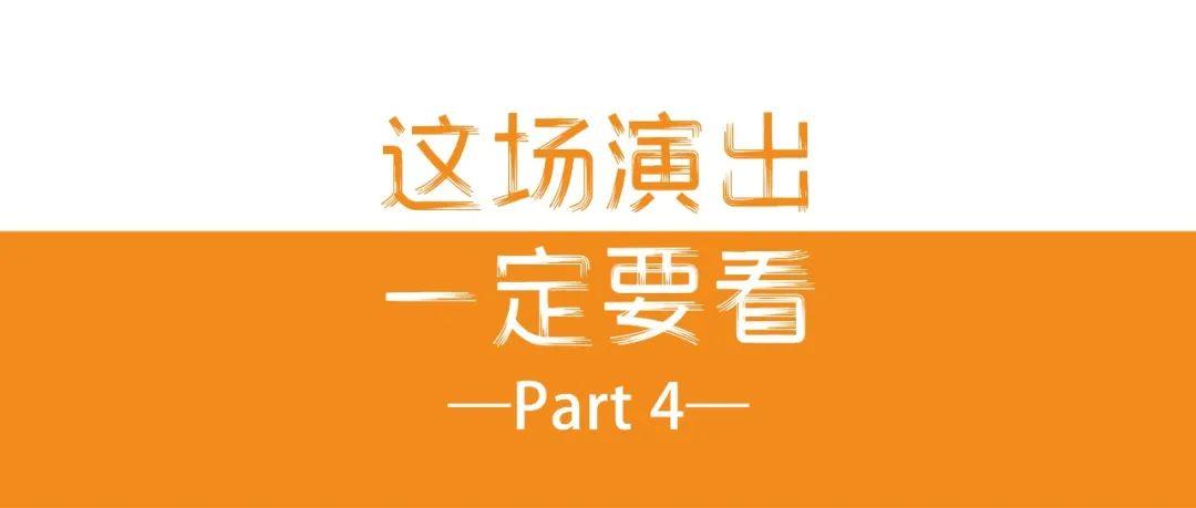 这场演出一定看 杨楚骁&刘嘉卓《未来之星》音乐会!