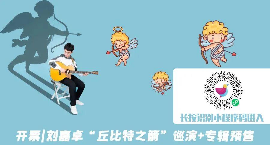 2021WAGF啄木鸟原声吉他音乐节指南