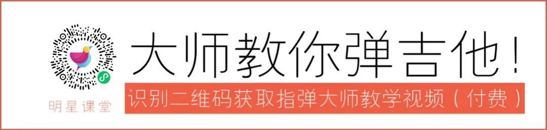8月14日|刘嘉卓全国巡演「福州站」开票!