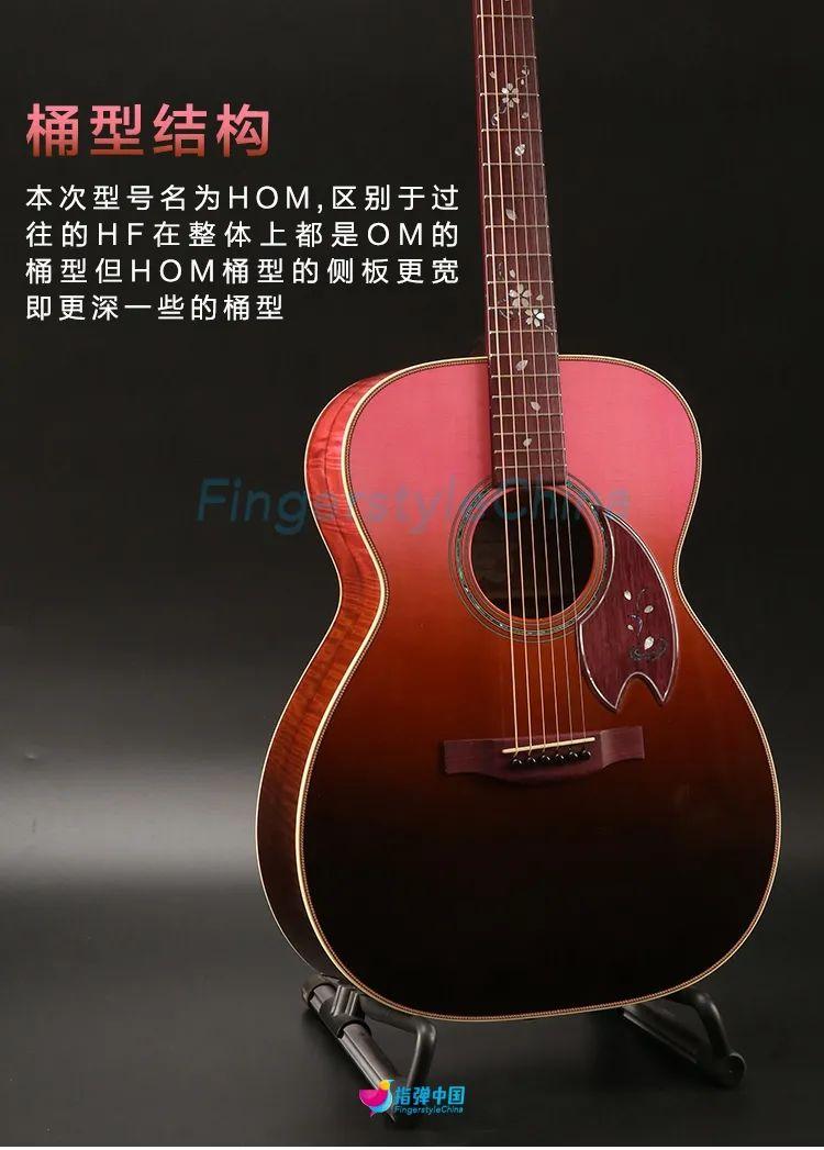 壹琴 这支吉他能拿的出手吗!?