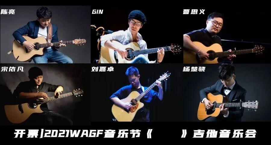 吉他学院088 宋宇宁《那年·年少》弹唱吉他谱+教程