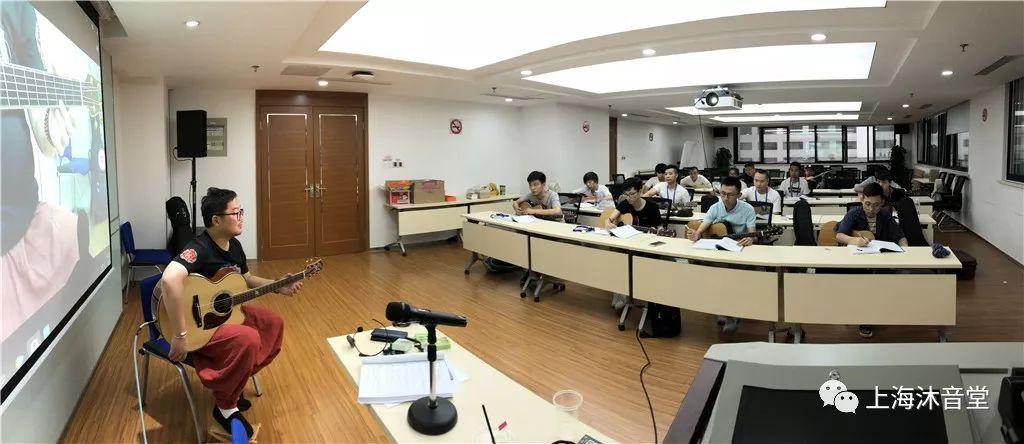 第六期 指弹吉他专业教师培训——上海