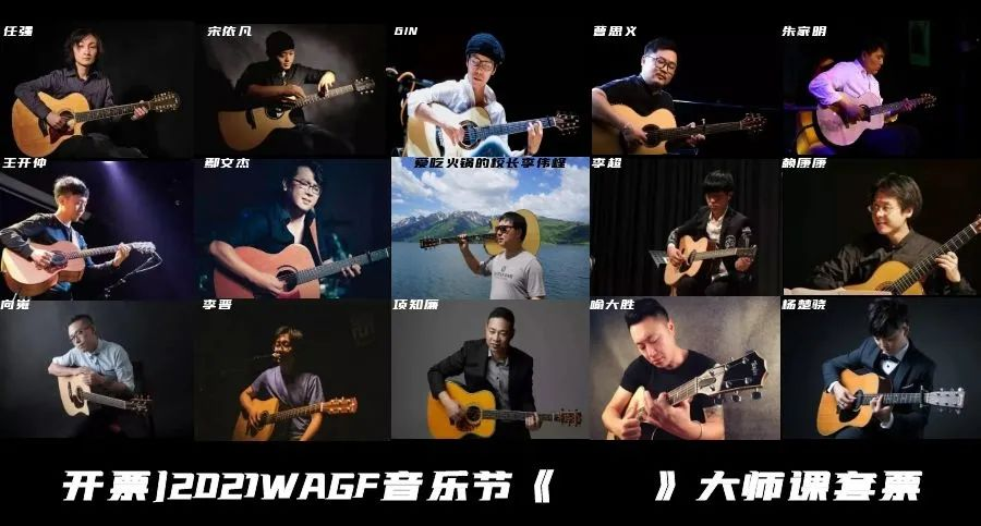 转载|罗大佑 - 我,和吉他的渊源(九)